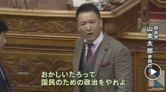 山本太郎 街頭演説 アンケート 捏造に関連した画像-01