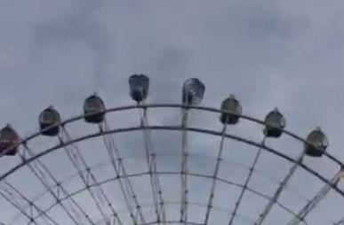観覧車 強風 海浜公園 兵庫 赤穂に関連した画像-03