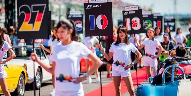 F1 レースクイーン グリッドガール 廃止 女性蔑視 フェミニズムに関連した画像-01