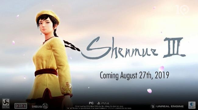 【速報】『シェンムー3』の発売日が2019年8月27日に決定!