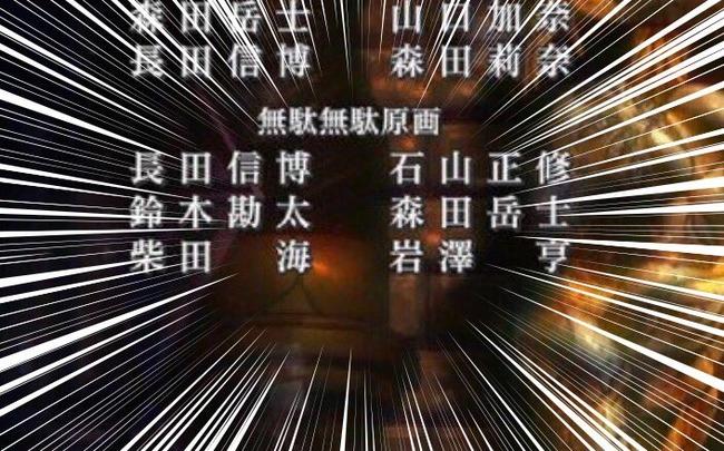 ジョジョの奇妙な冒険 黄金の風 ジョルノ・ジョバァーナ 小野賢章 無駄無駄に関連した画像-04