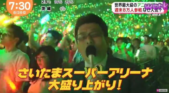 アニメロサマーライブ めざましテレビ アニソンに関連した画像-01