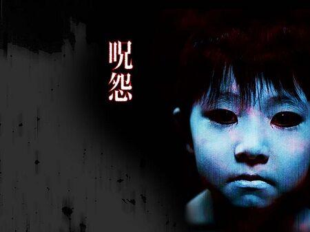 呪怨 ドラマ シリーズに関連した画像-01