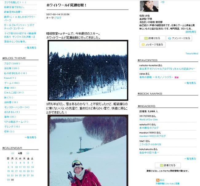 植田佳奈 阿部敦 結婚 付き合う カップルに関連した画像-07