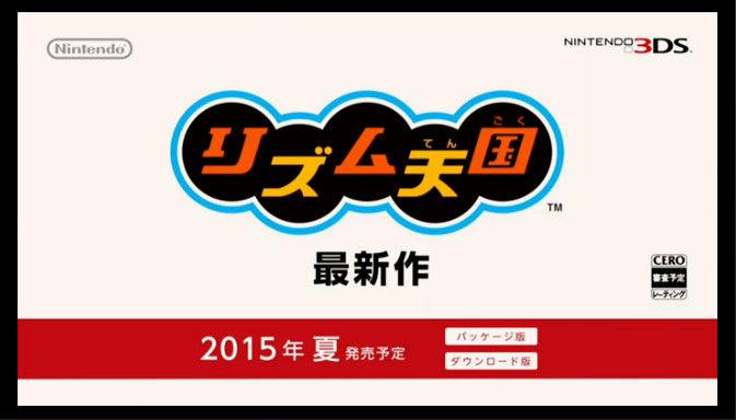 bandicam 2015-01-14 23-45-19-278