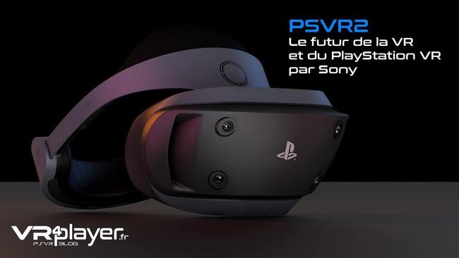 ソニー PSVR2 特許申請に関連した画像-01