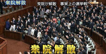 衆議院解散に関連した画像-01
