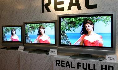 三菱 リアル 液晶テレビに関連した画像-01