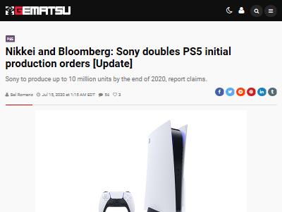 PS5 生産 ソニー 品薄に関連した画像-02