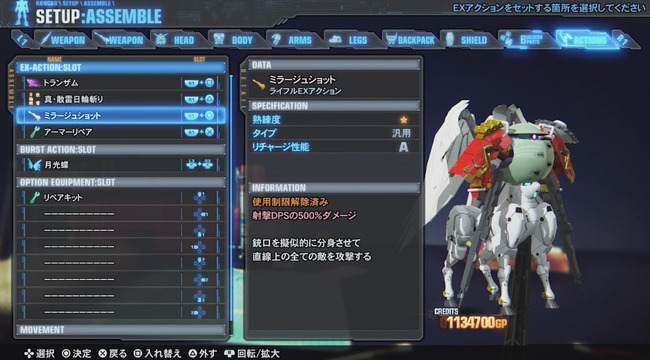 小野坂昌也 小西克幸 ガンダムブレイカー3 共闘 プレイ動画 出オチ に関連した画像-07