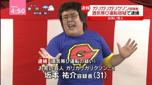 ガリガリガリクソン キンボシ西田 ギャラ 1円 才能ない 甘えんなに関連した画像-01