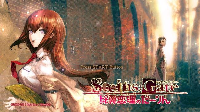 screenlg1