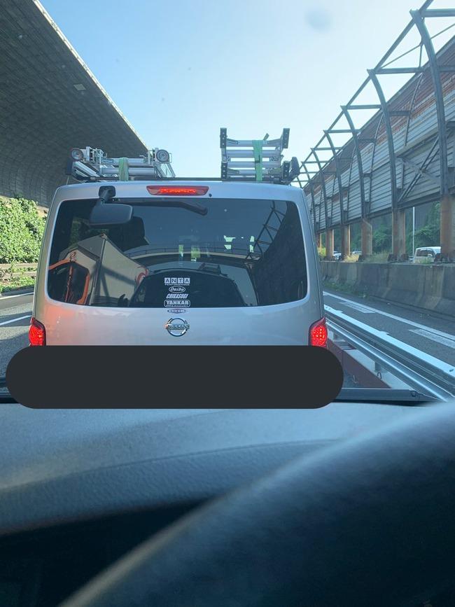 車 ステッカー 煽り運転 に関連した画像-02