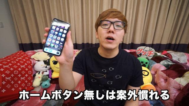 ヒカキンiPhone8に関連した画像-28