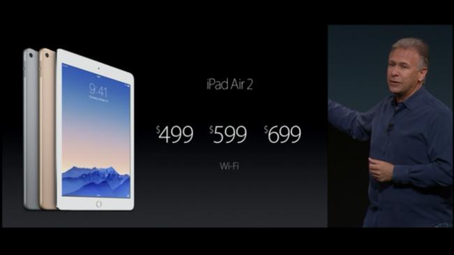 アップル iPadAir2 iPadmini3に関連した画像-10
