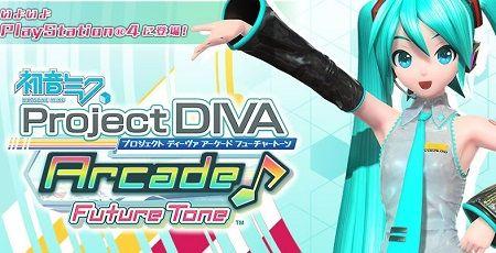 初音ミク Project DIVA Future Tone アーケード PS4版 収録曲に関連した画像-01
