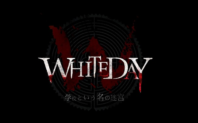 PS4 WHITEDAY〜学校という名の迷宮〜 アークシステムワークスに関連した画像-01