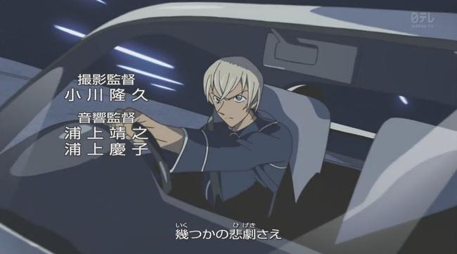 名探偵コナン コナン OP バトルアニメ 映画 に関連した画像-09