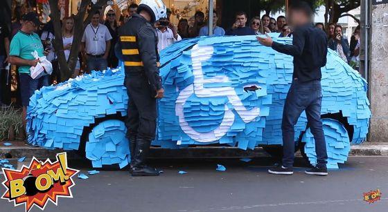 障害者 駐車 制裁に関連した画像-05