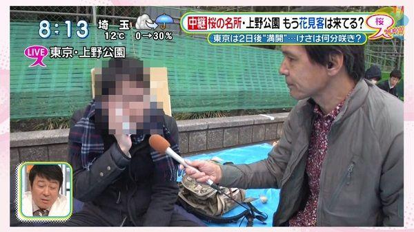 プレミアムフライデー 新入社員 花見 場所取り 有給に関連した画像-02