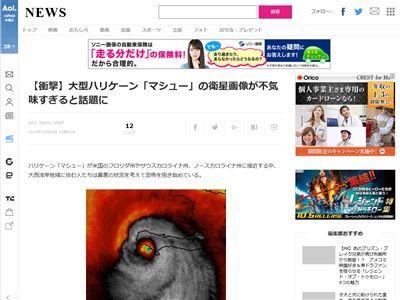 ハリケーン マシュー 不気味に関連した画像-02