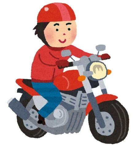 パトカー バイク 違法 逃走 神奈川県に関連した画像-01