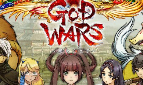 PS4 PSVita GOD WARS 〜時をこえて〜に関連した画像-01