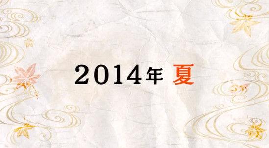 bandicam 2013-09-22 23-18-25-756