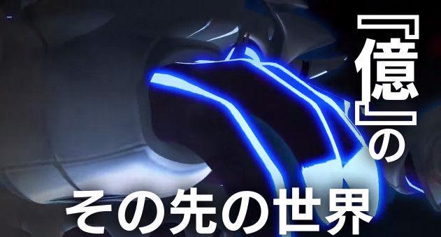 魔壊神トリリオン 御影社長 イメージエポック コンパイルハートに関連した画像-17