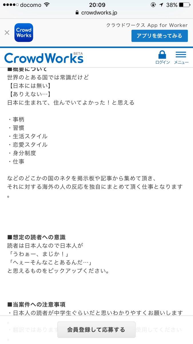 Youtube ユーチューブ 日本 日本人 アルバイトに関連した画像-07