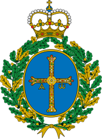 200px-Prince_of_Asturias_Foundation_Emblem.svg
