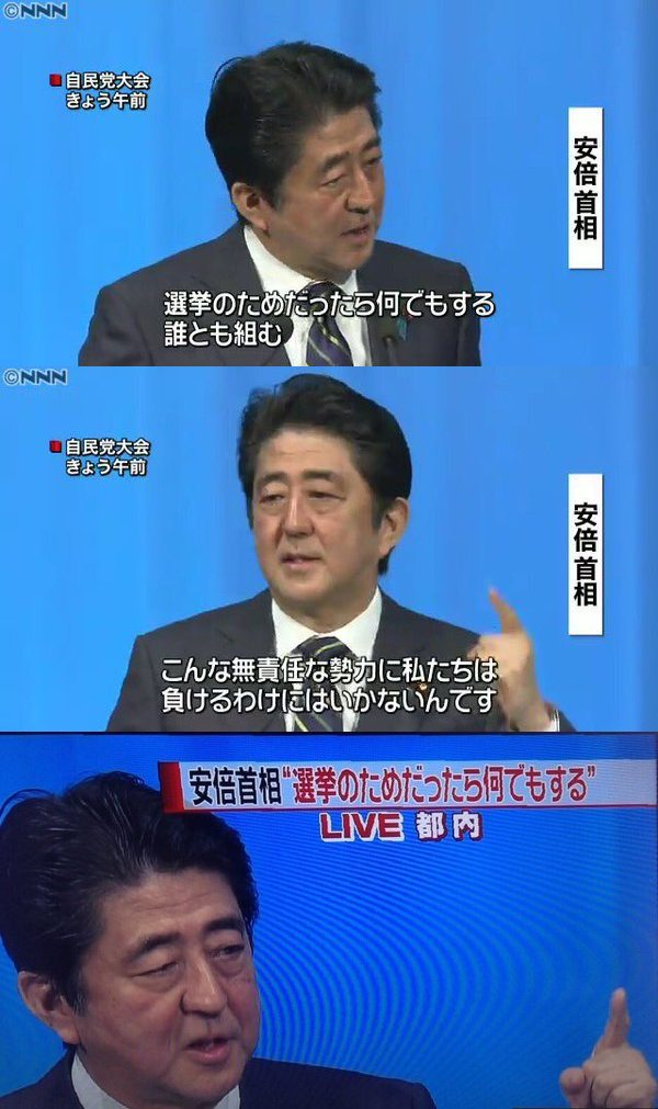 テレビ朝日 財務省 セクハラ問題 発言 切り貼り 偏向報道 捏造に関連した画像-03
