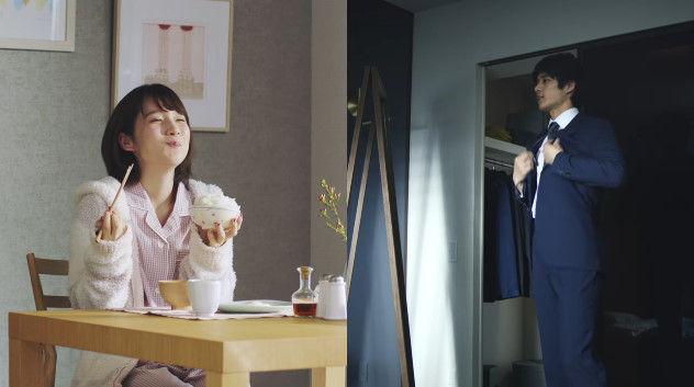 内田真礼 CM 三菱地所レジデンスに関連した画像-05