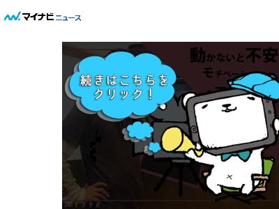 卒業ソング レミオロメン 3月9日 尾崎豊に関連した画像-02