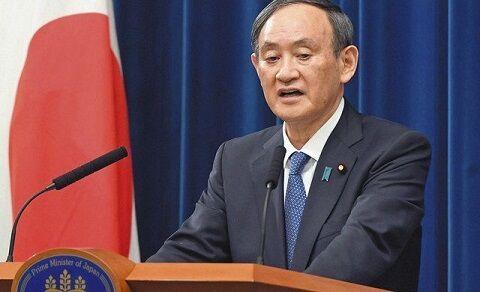 菅義偉 尾身会長 分科会 新型コロナ 緊急事態宣言 政府 GoToに関連した画像-01