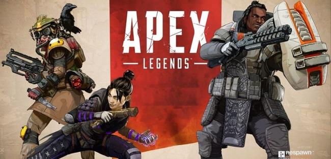 APEX LEGENDS アペレジェ チーター 中華に関連した画像-01