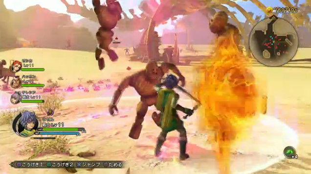 ドラゴンクエストヒーローズ DQH ドラクエヒーローズ ドラゴンクエスト ドラクエに関連した画像-19