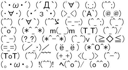 カサカサ 顔 文字
