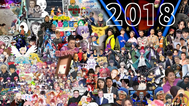 2018年 オールスター 話題 画像 ツイッター まとめに関連した画像-03