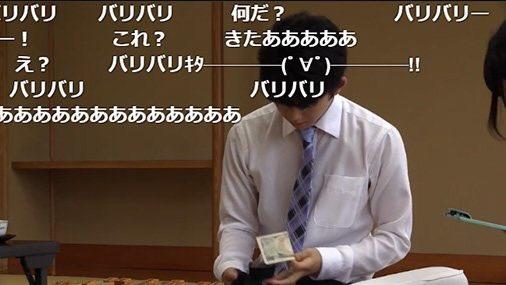 藤井聡太 藤井四段 財布 バリバリ財布 マジックテープ フジテレビ 炎上に関連した画像-01
