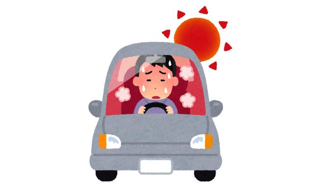「暑い車内の温度を一気に下げる方法」がこちら!55度近くまであった車内温度が一気に28度まで下がるぞ!!