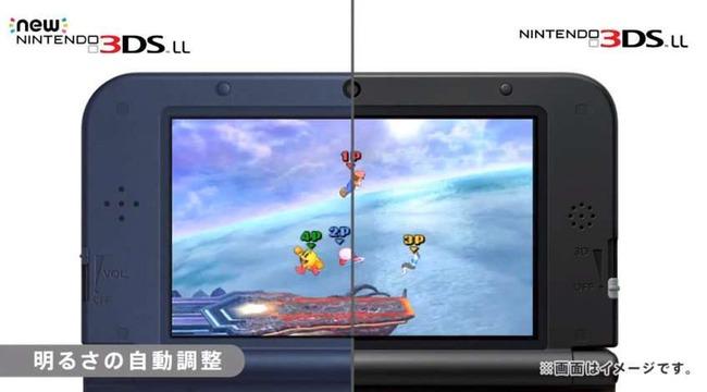 New3DS 開発者 見捨てるに関連した画像-01