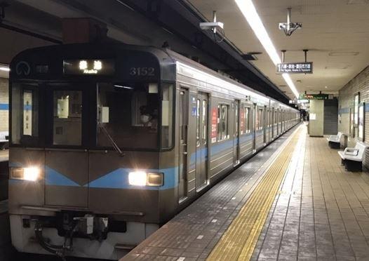 内定先 会合 酒 女子大学生 列車 接触に関連した画像-01