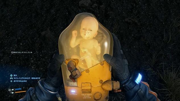 デス・ストランディング 儀式の人 メタルギアソリッド MGSV ミュール戦 スーパープレイ 動画に関連した画像-16