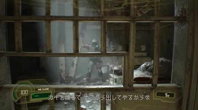 バイオハザード7 クリス 無料DLCに関連した画像-04