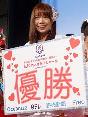 女子高生アイドル アイドル スクールアイドルに関連した画像-03