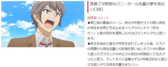 アニメ 愛の告白回 感動 号泣 dアニメストアに関連した画像-04