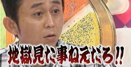 有吉弘行に関連した画像-01