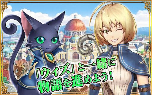 魔法使いと黒猫のウィズ2