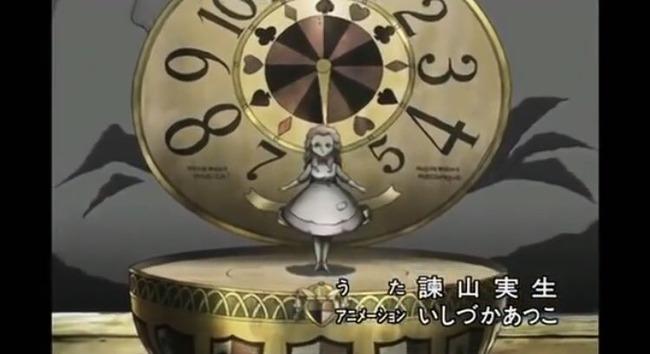 NHK みんなのうた 月のワルツに関連した画像-03